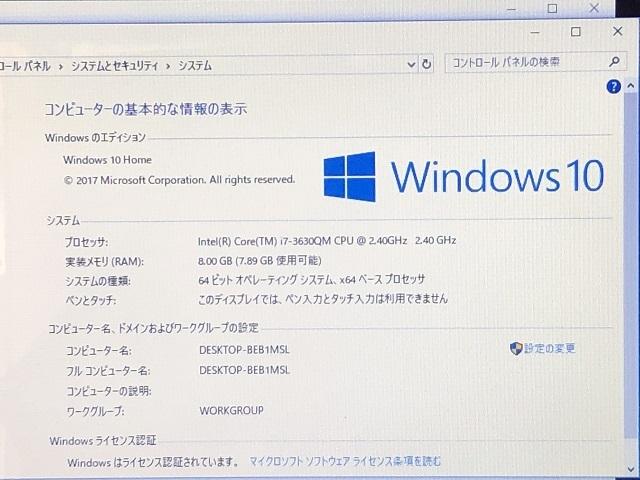 7162【東芝・T552/58GR】Corei7-3630QM 2.40GHz メモリ8GB HDD500GB Blu-ray 64bit★Win10_画像2