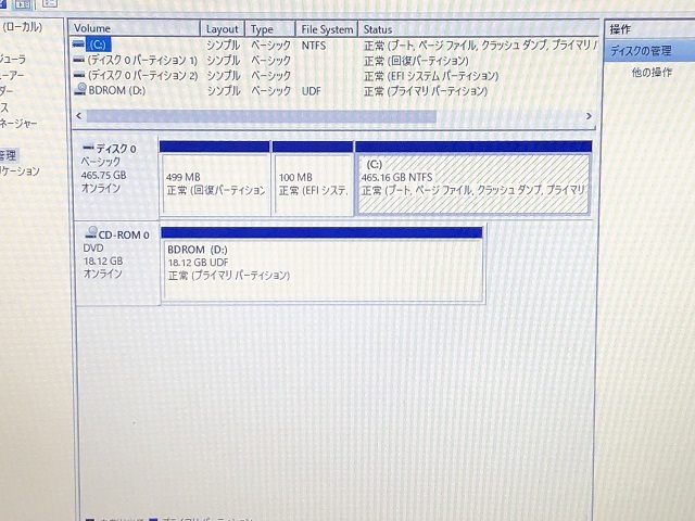 7162【東芝・T552/58GR】Corei7-3630QM 2.40GHz メモリ8GB HDD500GB Blu-ray 64bit★Win10_画像4