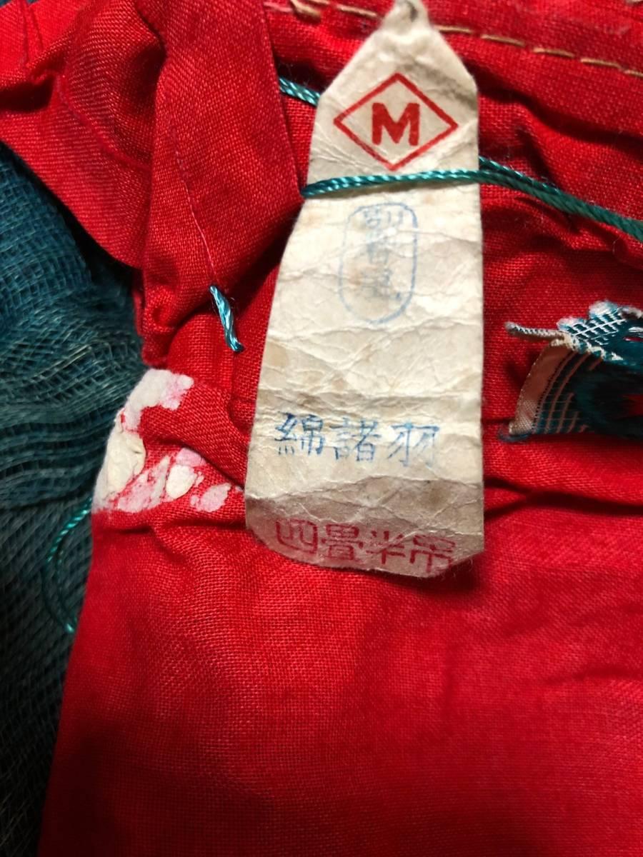 ★昭和レトロ★ 緑 古い蚊帳 麻 4.5畳用(250×200㎝) アンティーク リメイク素材などに_画像5