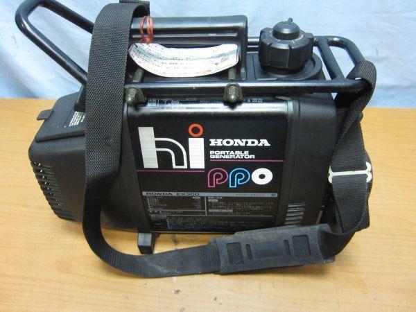 ◆◇【2134】ホンダ HONDA ポータブル発電機 EX300 hippo 2サイクル 一発始動 60Hz◇◆_画像2