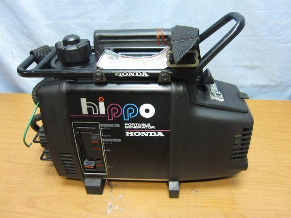 ◆◇【2134】ホンダ HONDA ポータブル発電機 EX300 hippo 2サイクル 一発始動 60Hz◇◆
