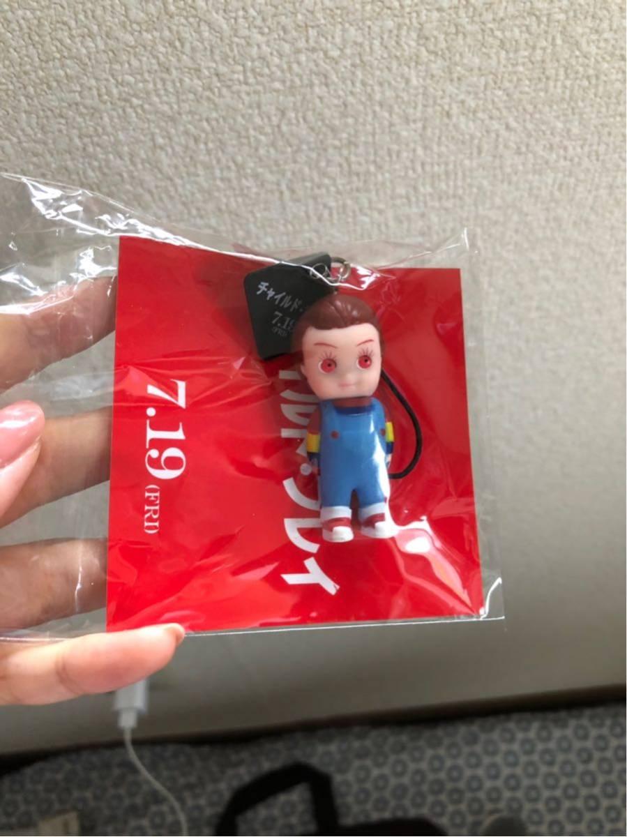 【未使用】キャラクターストラップ 映画:チャイルド・プレイ×キューピー人形