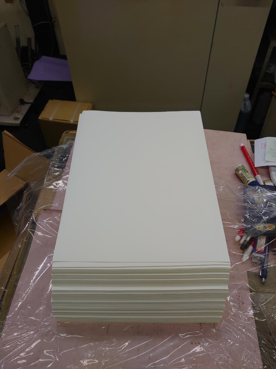 ★タック紙 シール スリッター入り B4サイズ 500枚★