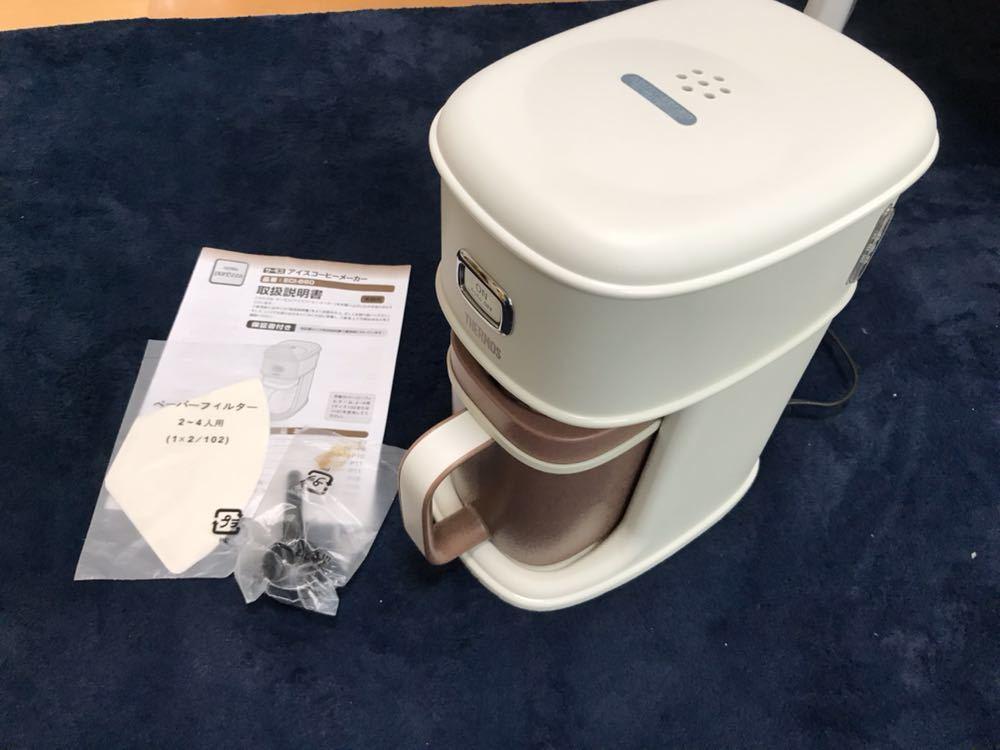 (展示品未使用) サーモス アイスコーヒーメーカー ECI-660 0.66L THERMOS バニラホワイト