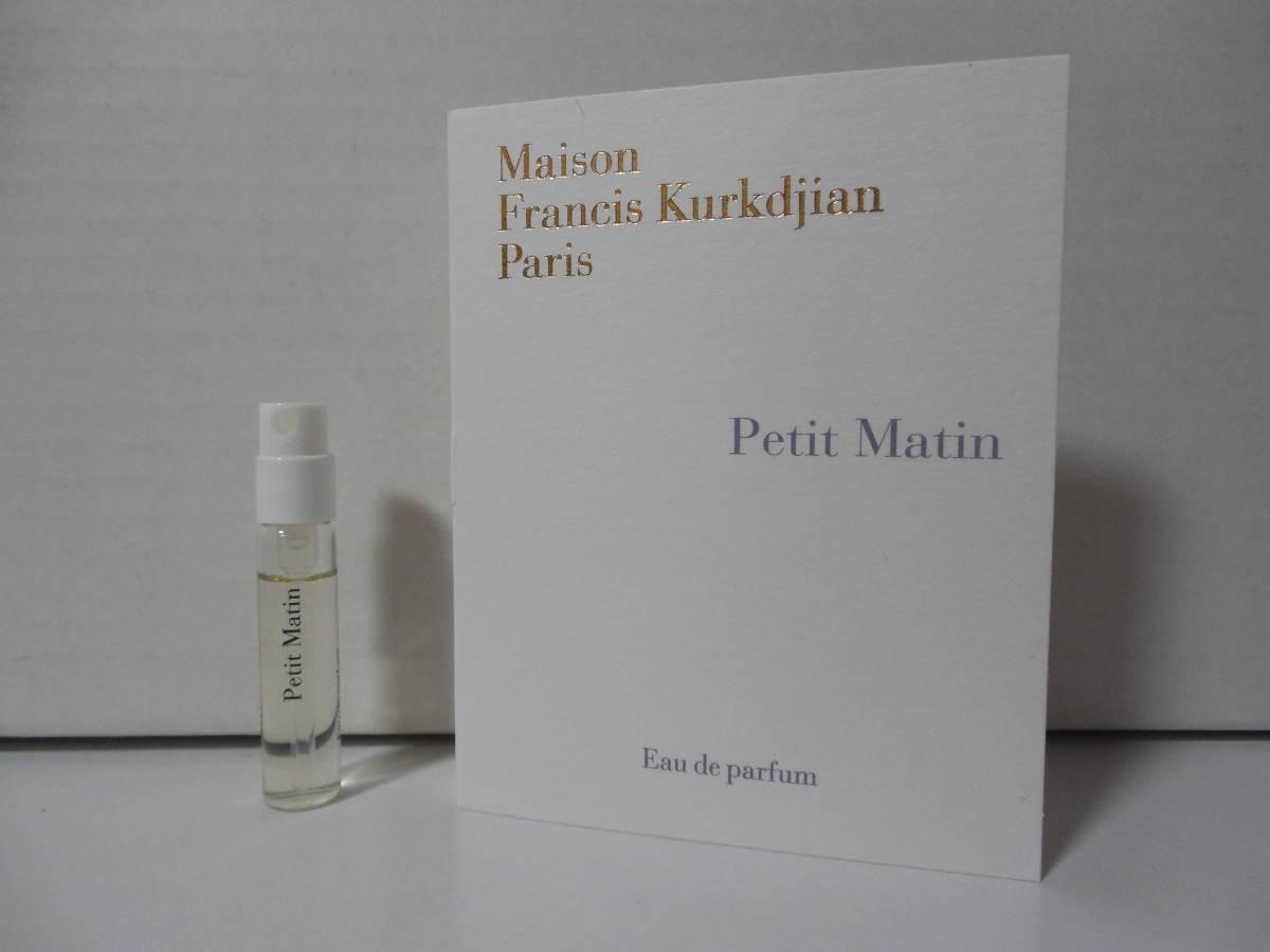★【Maison Francis Kurkdjian Paris メゾン フランシス クルジャン】Petit Matin プティ マタン 正規品サンプル 2ml ★_画像1