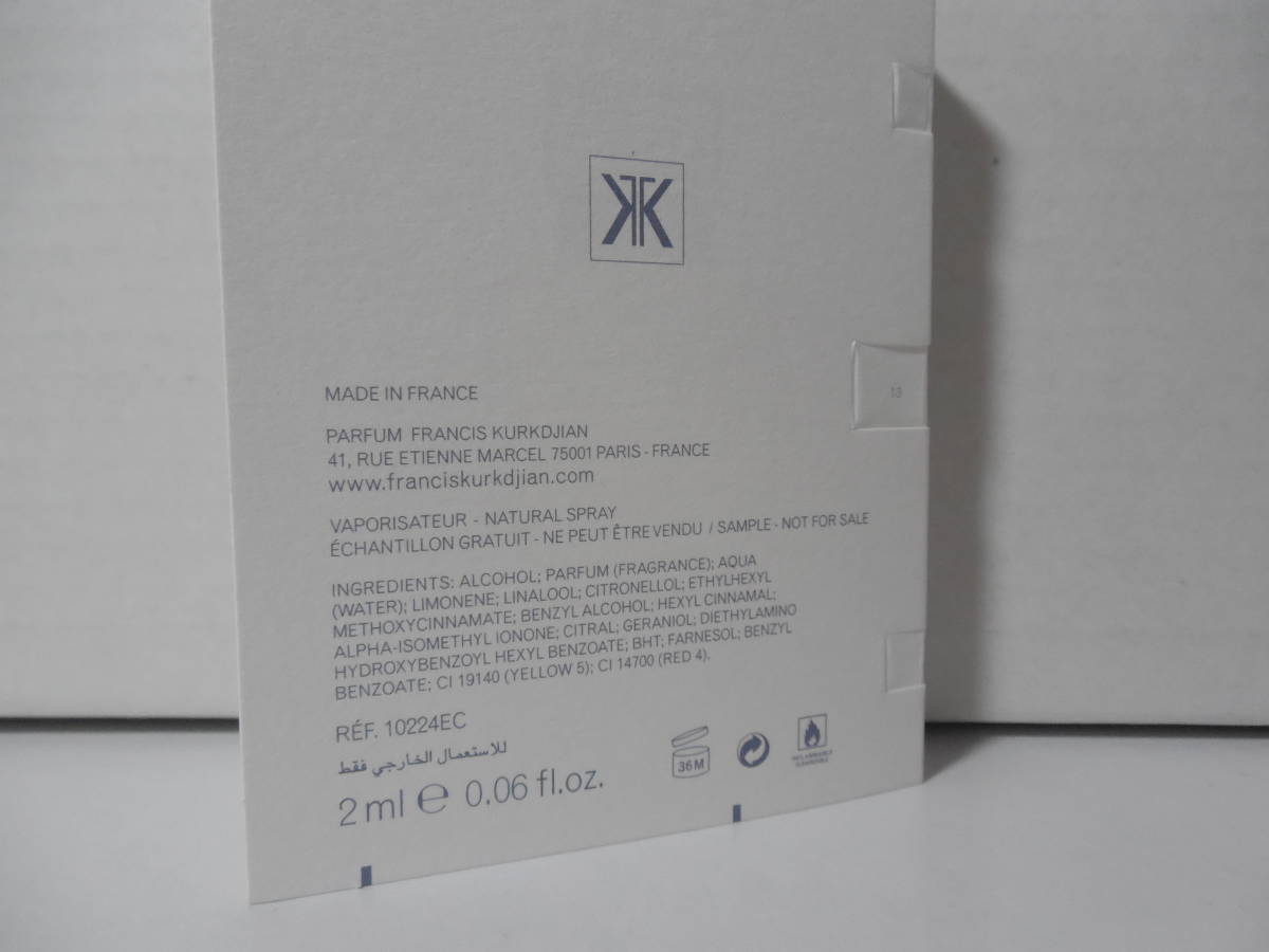 ★【Maison Francis Kurkdjian Paris メゾン フランシス クルジャン】Petit Matin プティ マタン 正規品サンプル 2ml ★_画像2