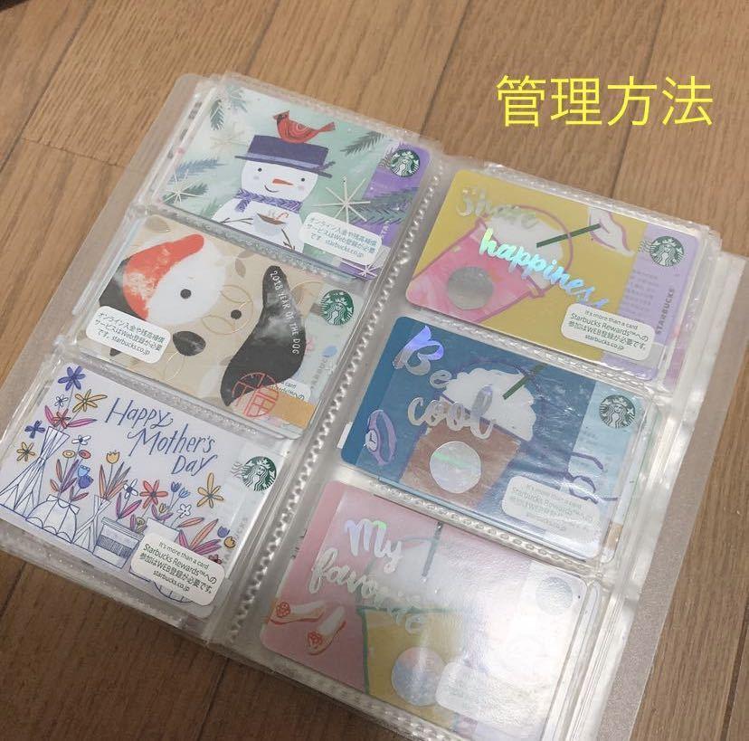 スターバックスカード alice+olivia _画像3