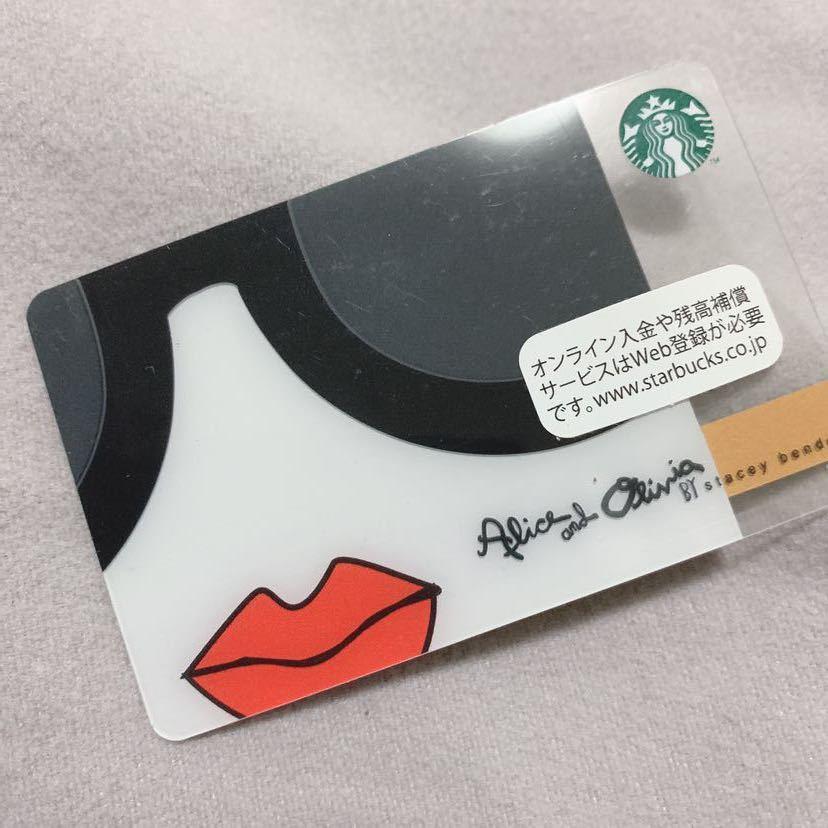 スターバックスカード alice+olivia