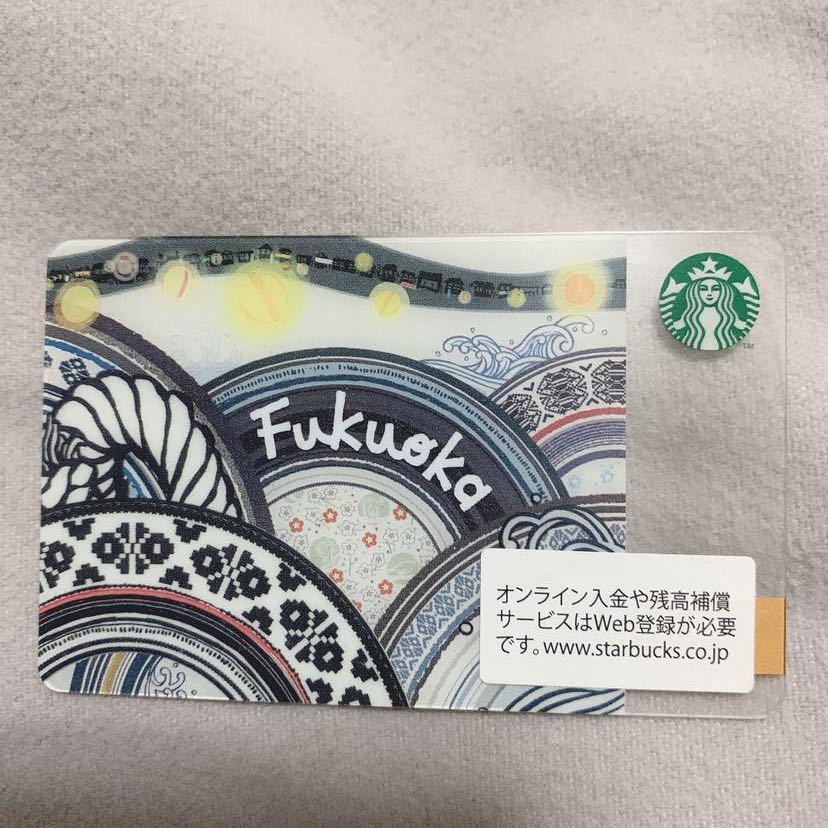 スターバックスカード STARBUCKS 福岡