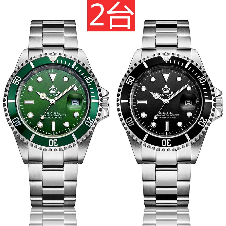 まとめて 高品質 ダイバーウォッチ 腕時計 2セット メンズ ROLEX風 サブ マリーナ ステンレス 300M防水性 サファイア 共箱 国内発送即