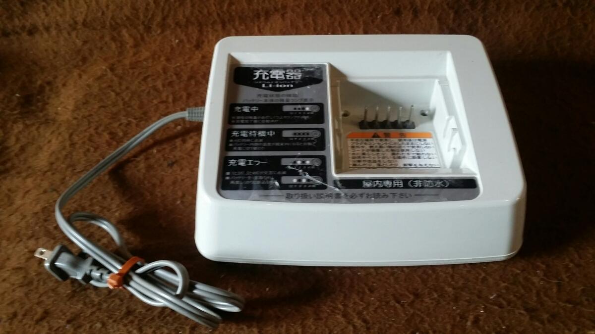 【ヤマハ】電動アシスト自転車用充電器 X54-02(215)