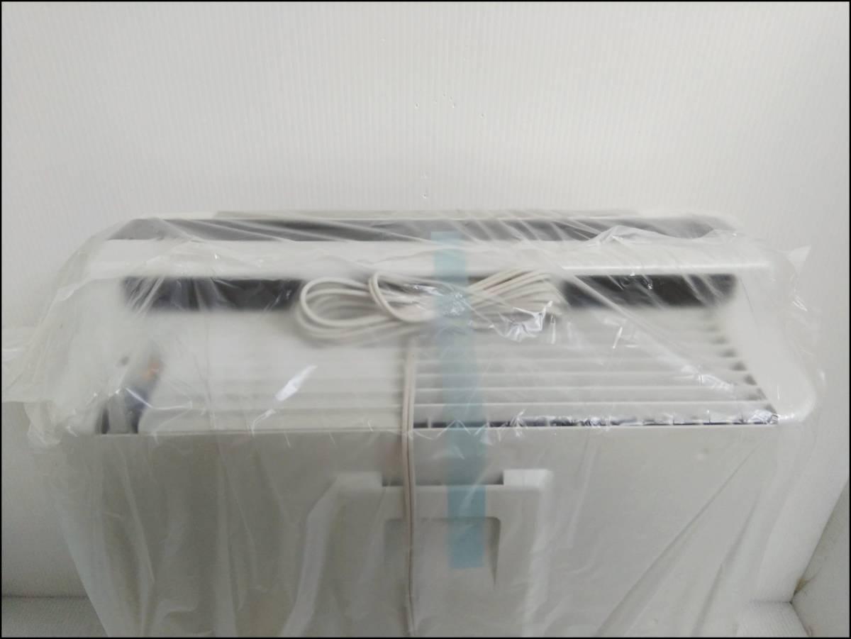 ★DAIKIN ダイキン 光クリエール 空気清浄機 ACM6C-N シャンパン・ゴールド 2002年製 未使用品★0 _画像4