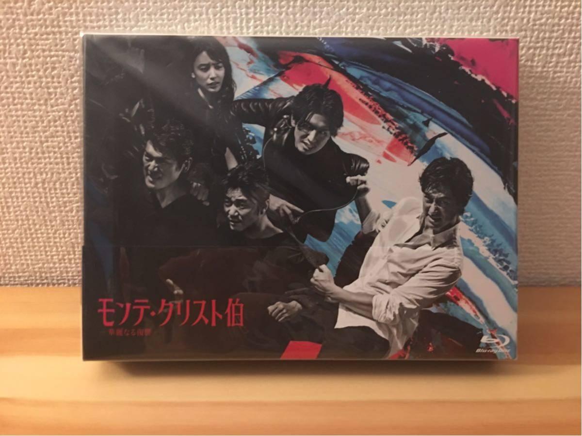 【\19,805→ \1~ 送料無料】モンテ・クリスト伯―華麗なる復讐― Blu-ray BOX