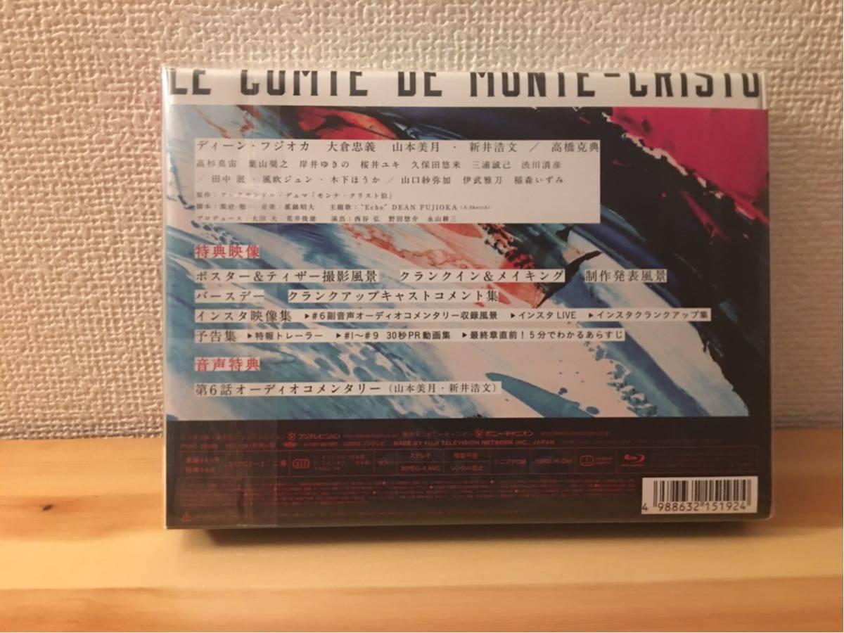 【\19,805→ \1~ 送料無料】モンテ・クリスト伯―華麗なる復讐― Blu-ray BOX_画像3