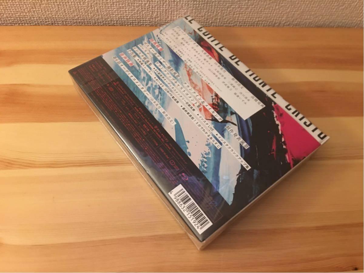 【\19,805→ \1~ 送料無料】モンテ・クリスト伯―華麗なる復讐― Blu-ray BOX_画像4