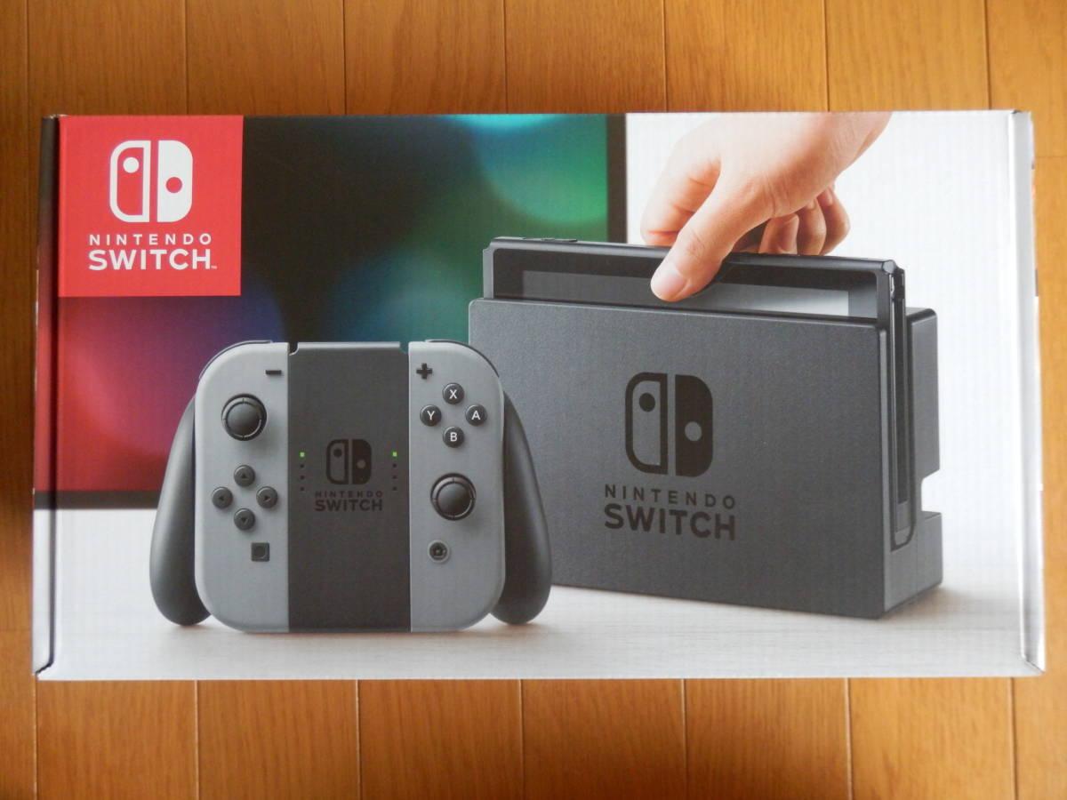 新品・未開封! 1円スタート♪ Nintendo Switch Joy-Con(L) グレー/(R) グレー本体 ☆送料無料☆