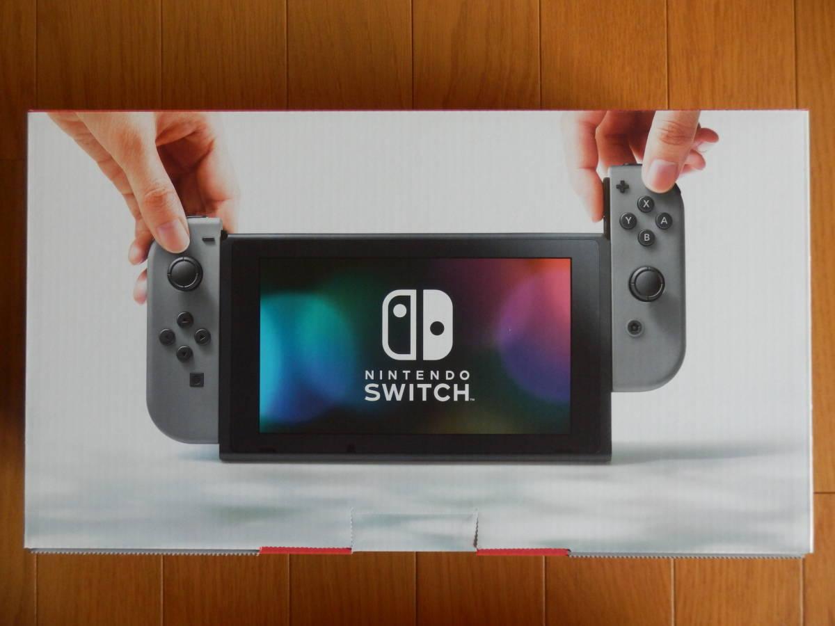 新品・未開封! 1円スタート♪ Nintendo Switch Joy-Con(L) グレー/(R) グレー本体 ☆送料無料☆_画像2