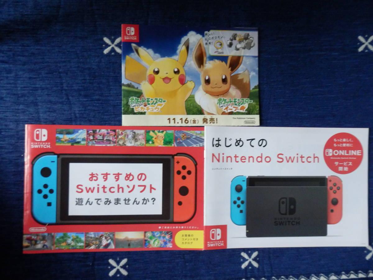 新品・未開封! 1円スタート♪ Nintendo Switch Joy-Con(L) グレー/(R) グレー本体 ☆送料無料☆_画像5