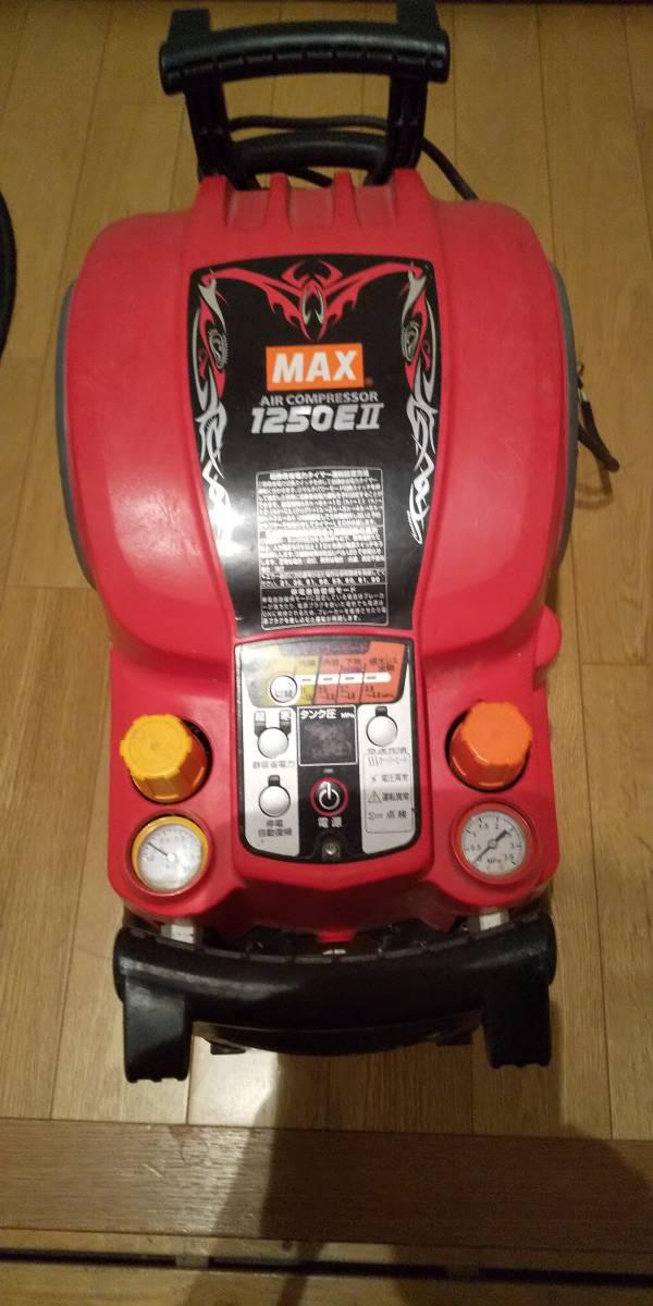 MAX高圧、常圧エアコンプレッサーAK-HL1250E現状品中古