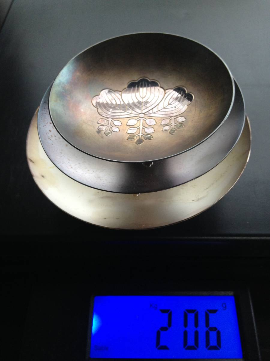 【送料無料】銀盃 銀杯 SILVER 計206g 刻印有 造幣局製 桐箱入り 農林水産大臣 金属工芸品