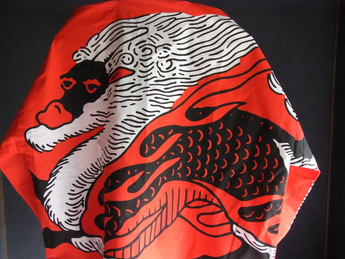 非売品 送料無料 KIRIN 麒麟 キリンビール はっぴ #キリン #ハッピ #祭 #まつり #キリンビール #法被#祭り 赤★完全入手困難_画像5