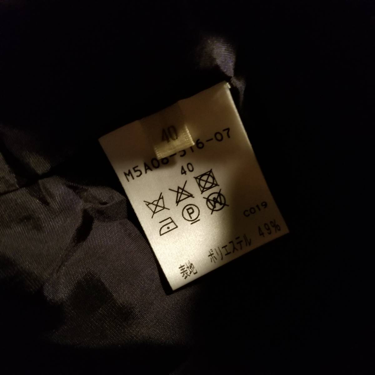 カタログ掲載★EPOCAエポカ★定価129,600円 スタイリッシュなフリンジデザインのお洒落コート グレー40_画像9