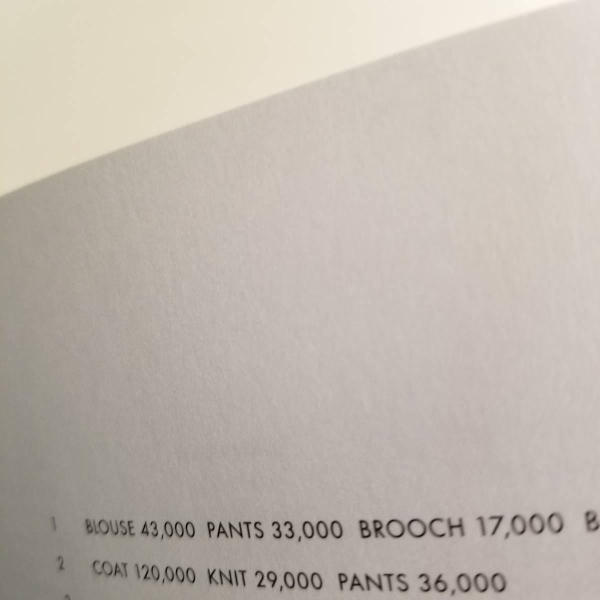 定価129,600円