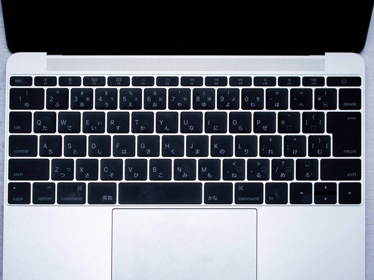 充放電6回 オーバーホール済 MacBook(Retina, 12-inch, Early 2015)MF855J/A_画像3