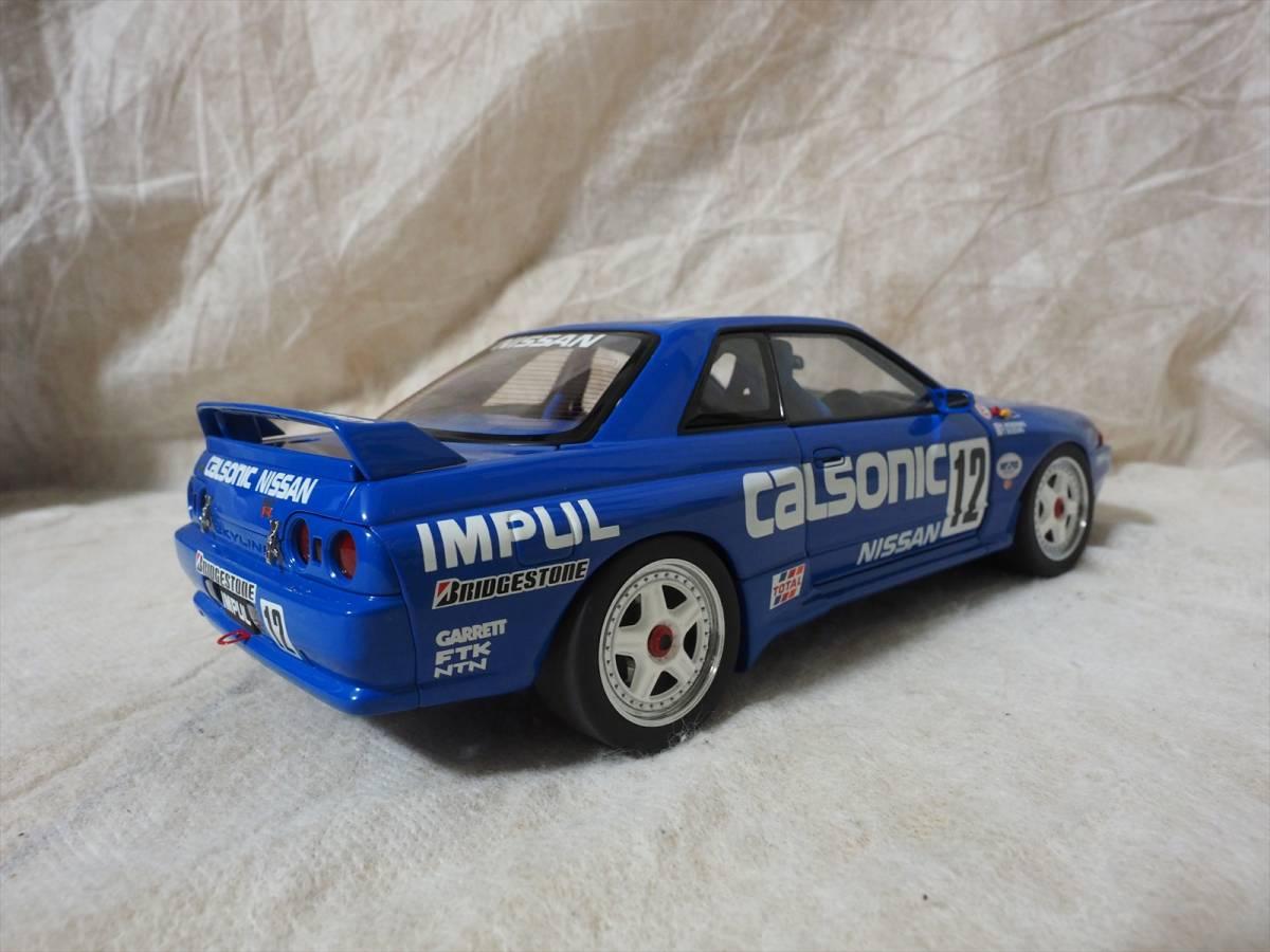 ニッサン スカイライン GT-R (R32) Group A 1990 CALSONIC #12 Autoart 1/18 89079_画像5
