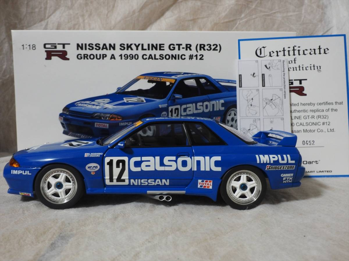 ニッサン スカイライン GT-R (R32) Group A 1990 CALSONIC #12 Autoart 1/18 89079