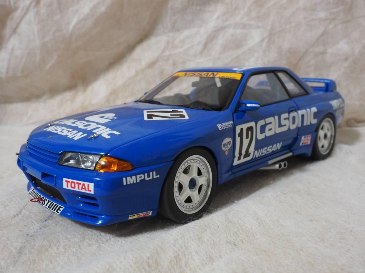 ニッサン スカイライン GT-R (R32) Group A 1990 CALSONIC #12 Autoart 1/18 89079_画像2