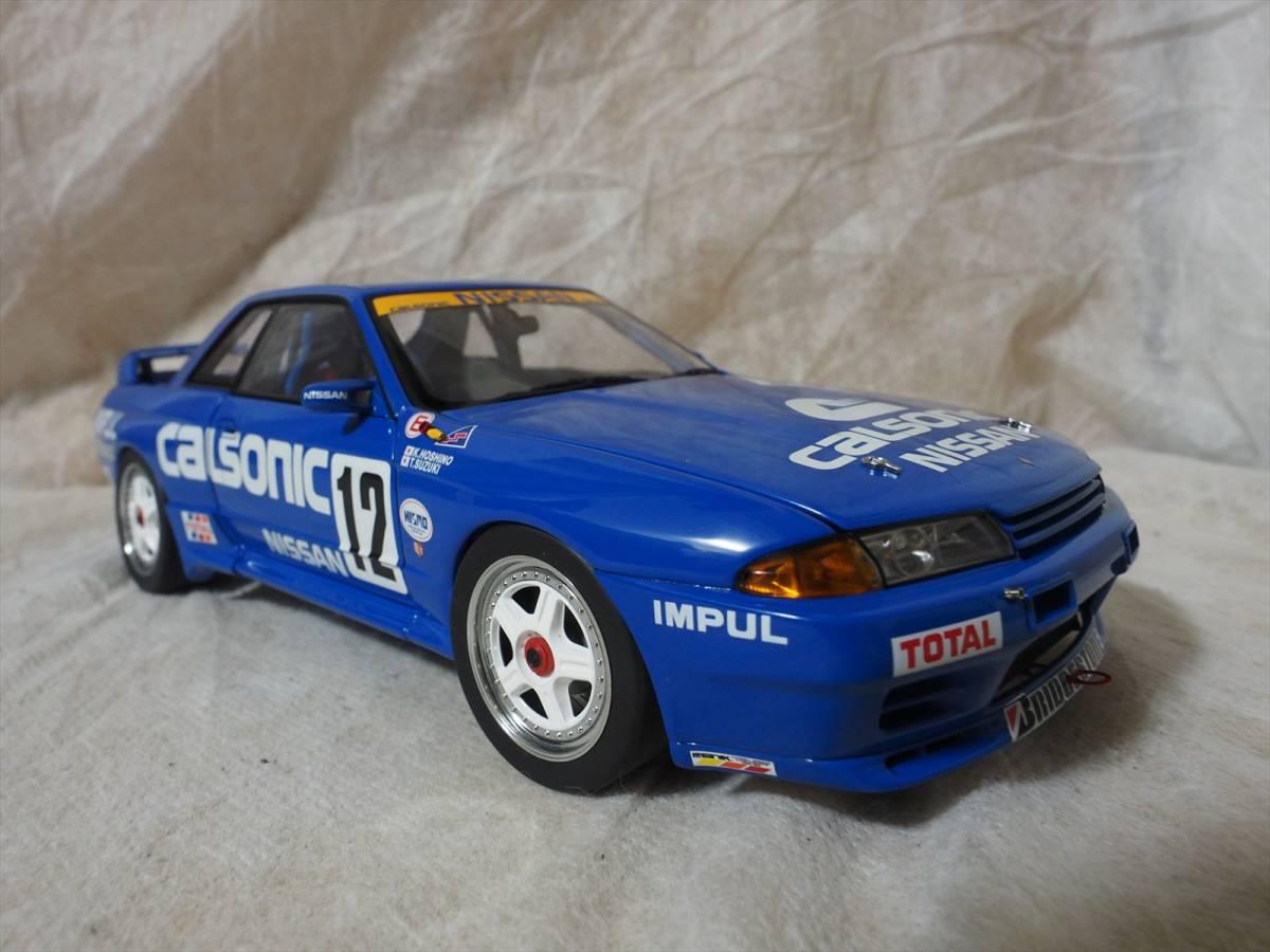 ニッサン スカイライン GT-R (R32) Group A 1990 CALSONIC #12 Autoart 1/18 89079_画像4