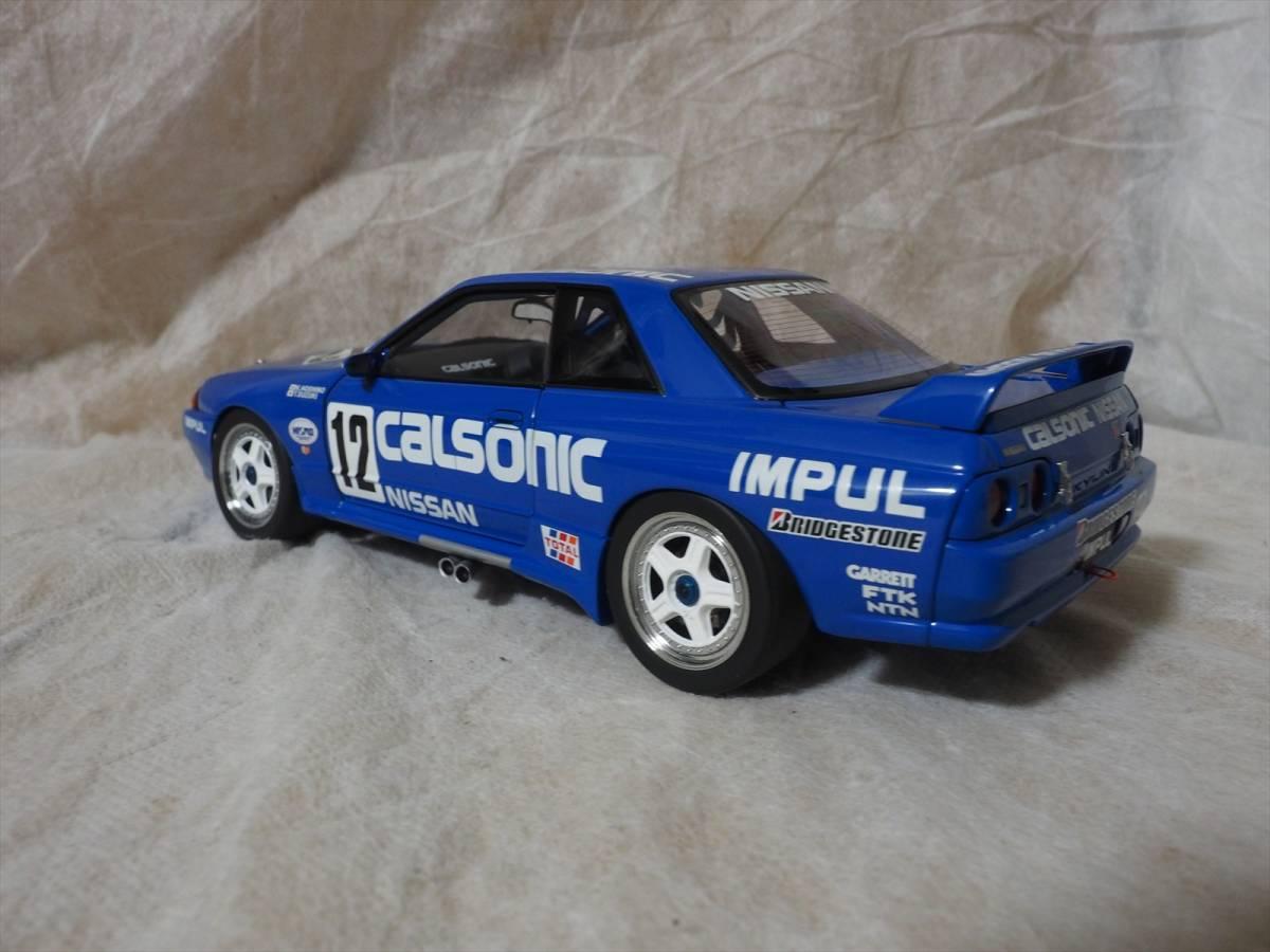 ニッサン スカイライン GT-R (R32) Group A 1990 CALSONIC #12 Autoart 1/18 89079_画像6