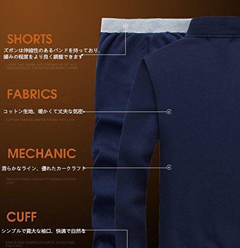 straight(ストレート)メンズファッション 裏起毛 ボア 付き シンプル スウェット ジャージ と ジップアップ パーカー 上下 セット Sサイズ_画像6