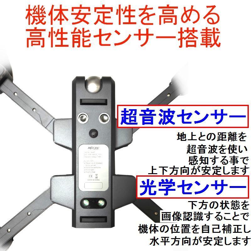 MJX B4W Bugs 【2K高画質カメラ! 独立ESC搭載 ブラシレスモーター】カメラ角度操作可能 ドローン 500m/20分飛行 日本語説明書付_画像2