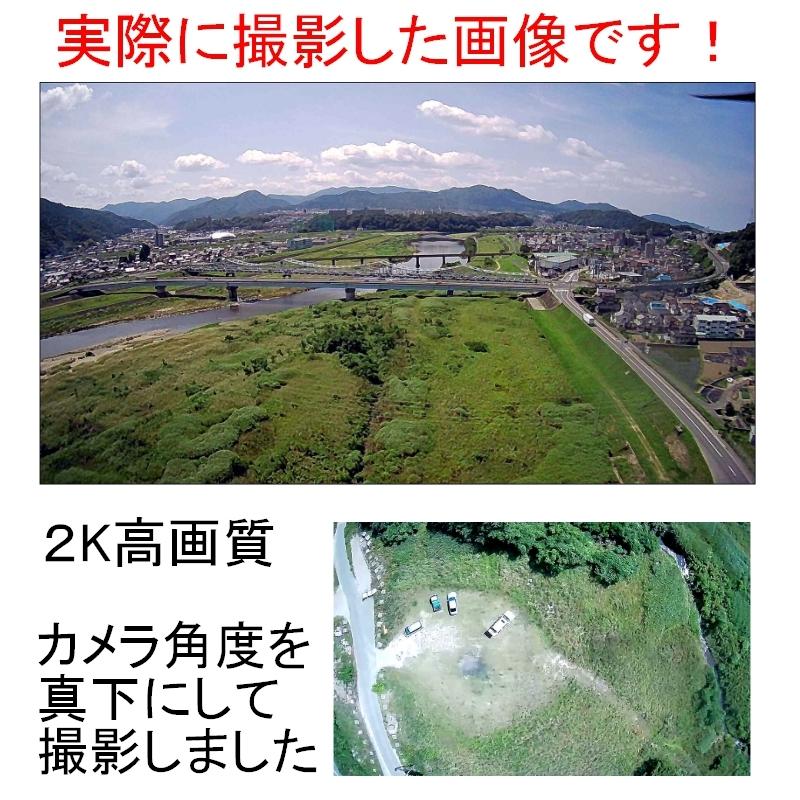 MJX B4W Bugs 【2K高画質カメラ! 独立ESC搭載 ブラシレスモーター】カメラ角度操作可能 ドローン 500m/20分飛行 日本語説明書付_画像7