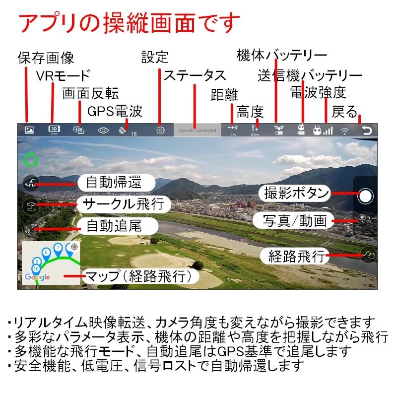 MJX B4W Bugs 【2K高画質カメラ! 独立ESC搭載 ブラシレスモーター】カメラ角度操作可能 ドローン 500m/20分飛行 日本語説明書付_画像9