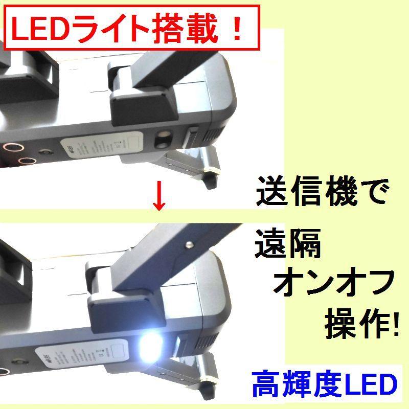 MJX B4W Bugs 【2K高画質カメラ! 独立ESC搭載 ブラシレスモーター】カメラ角度操作可能 ドローン 500m/20分飛行 日本語説明書付_画像6
