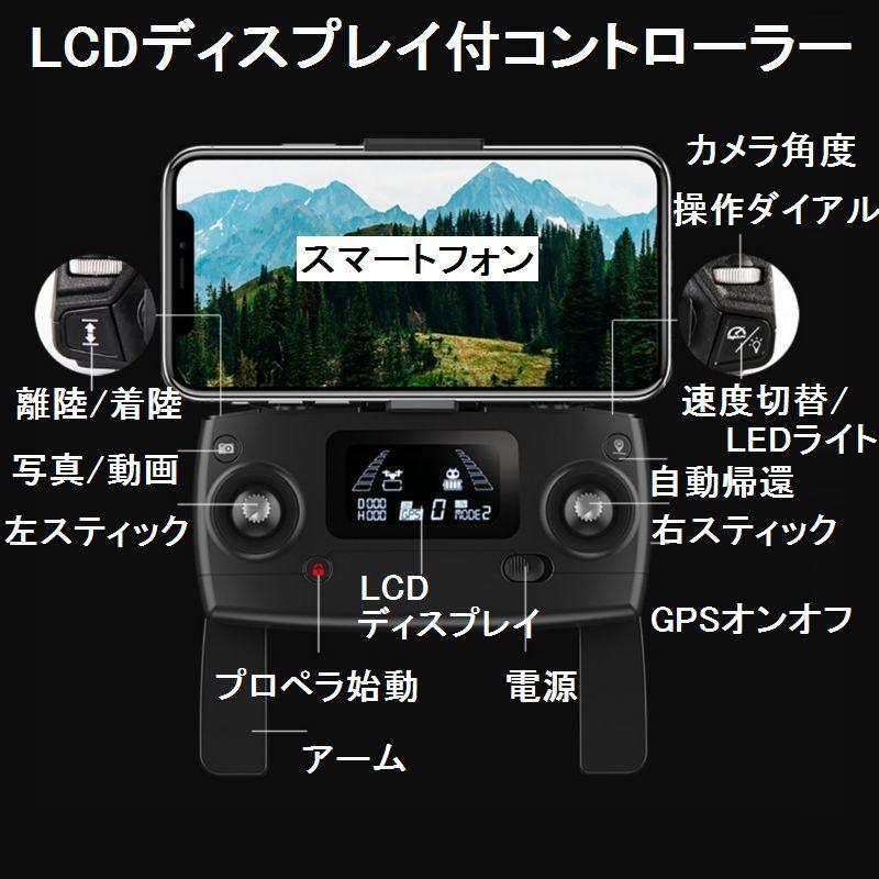 MJX B4W Bugs 【2K高画質カメラ! 独立ESC搭載 ブラシレスモーター】カメラ角度操作可能 ドローン 500m/20分飛行 日本語説明書付_画像8