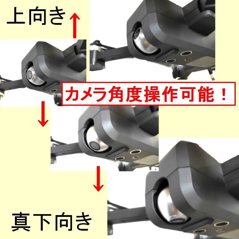 MJX B4W Bugs 【2K高画質カメラ! 独立ESC搭載 ブラシレスモーター】カメラ角度操作可能 ドローン 500m/20分飛行 日本語説明書付_画像3