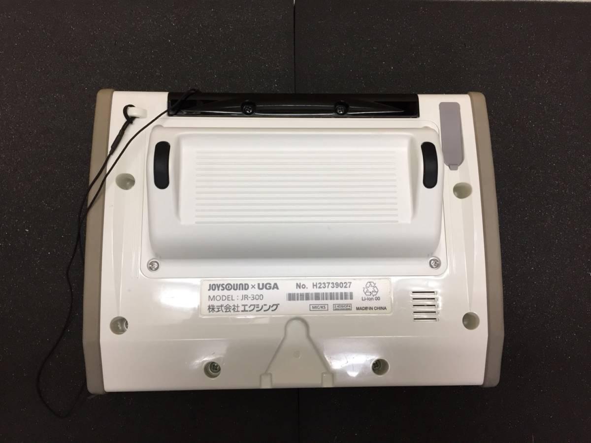エクシング キョクナビJR-300(タッチパネル新品)、充電器セット_画像7