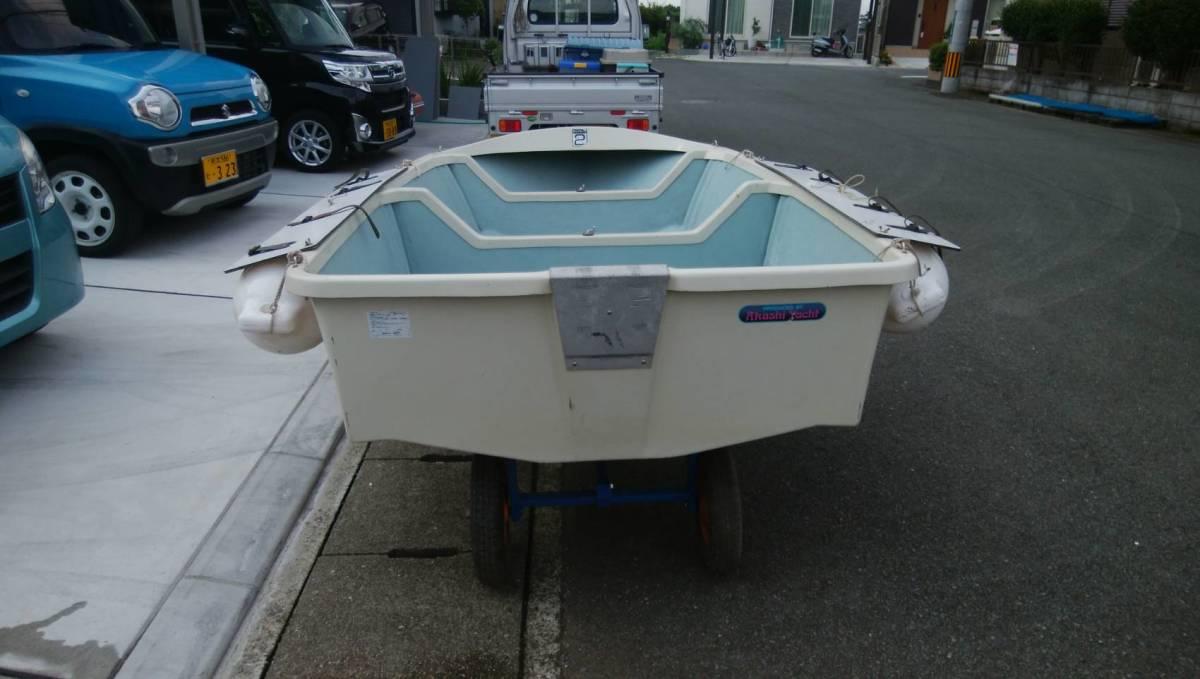 アカシヨット EK-270 3分割 熊本県より引取り限定_画像7