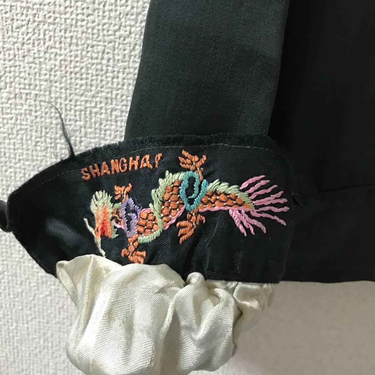 ビンテージ 40s スカジャン スーベニアジャケット チャイナドラゴン ww2 大戦 スカシャツ 東洋 アロハ sun surf army navy 米軍 40年代_画像7