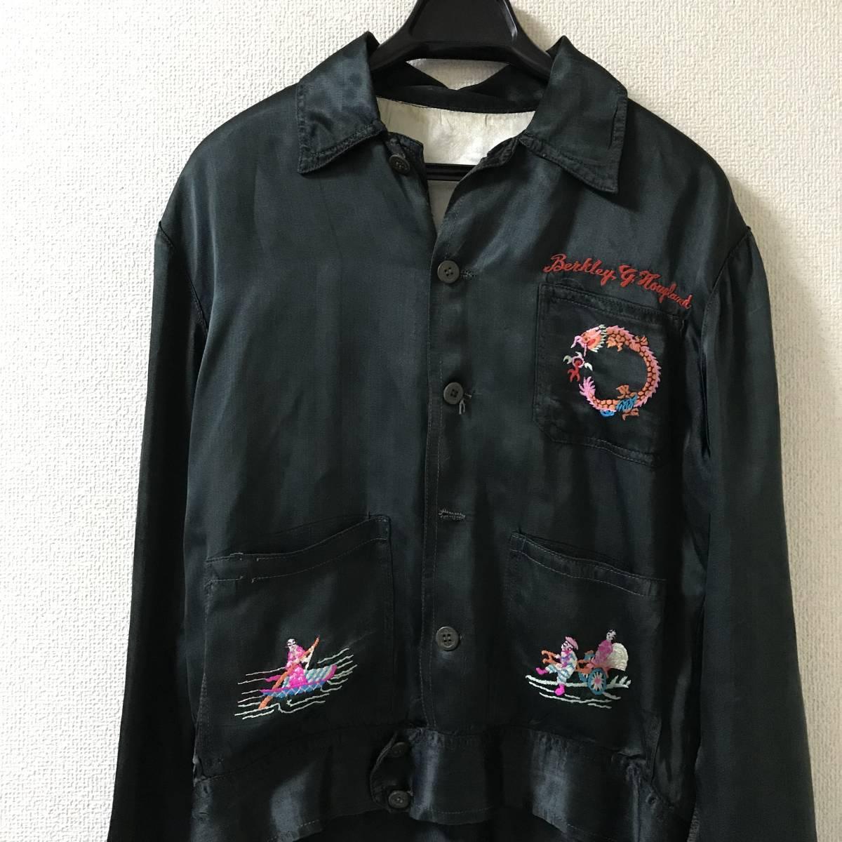 ビンテージ 40s スカジャン スーベニアジャケット チャイナドラゴン ww2 大戦 スカシャツ 東洋 アロハ sun surf army navy 米軍 40年代_画像4