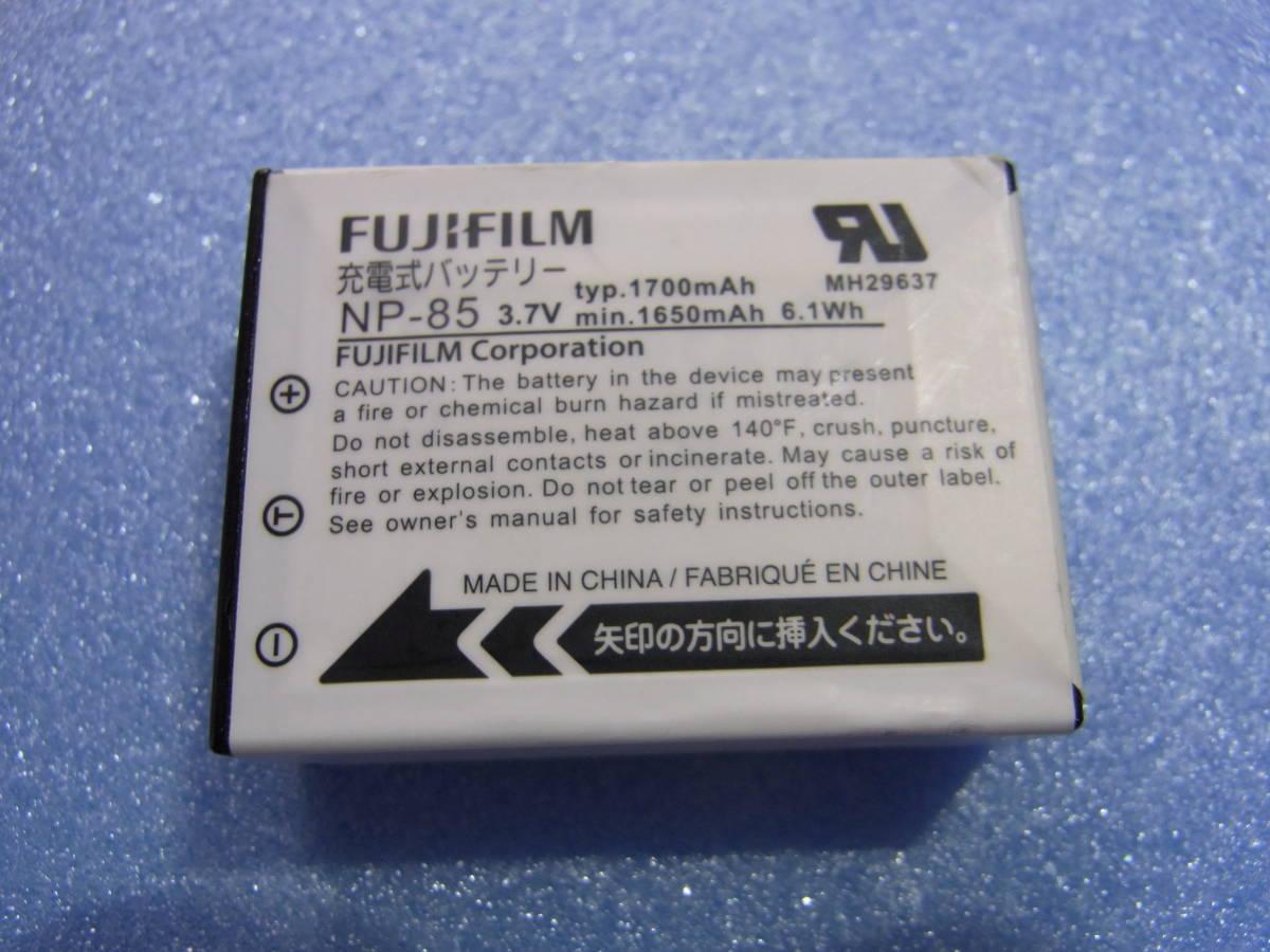 【美品】 【即決】 FUJIFILM 富士フィルム 【純正品】 バッテリー NP-85 動作品 d_画像1