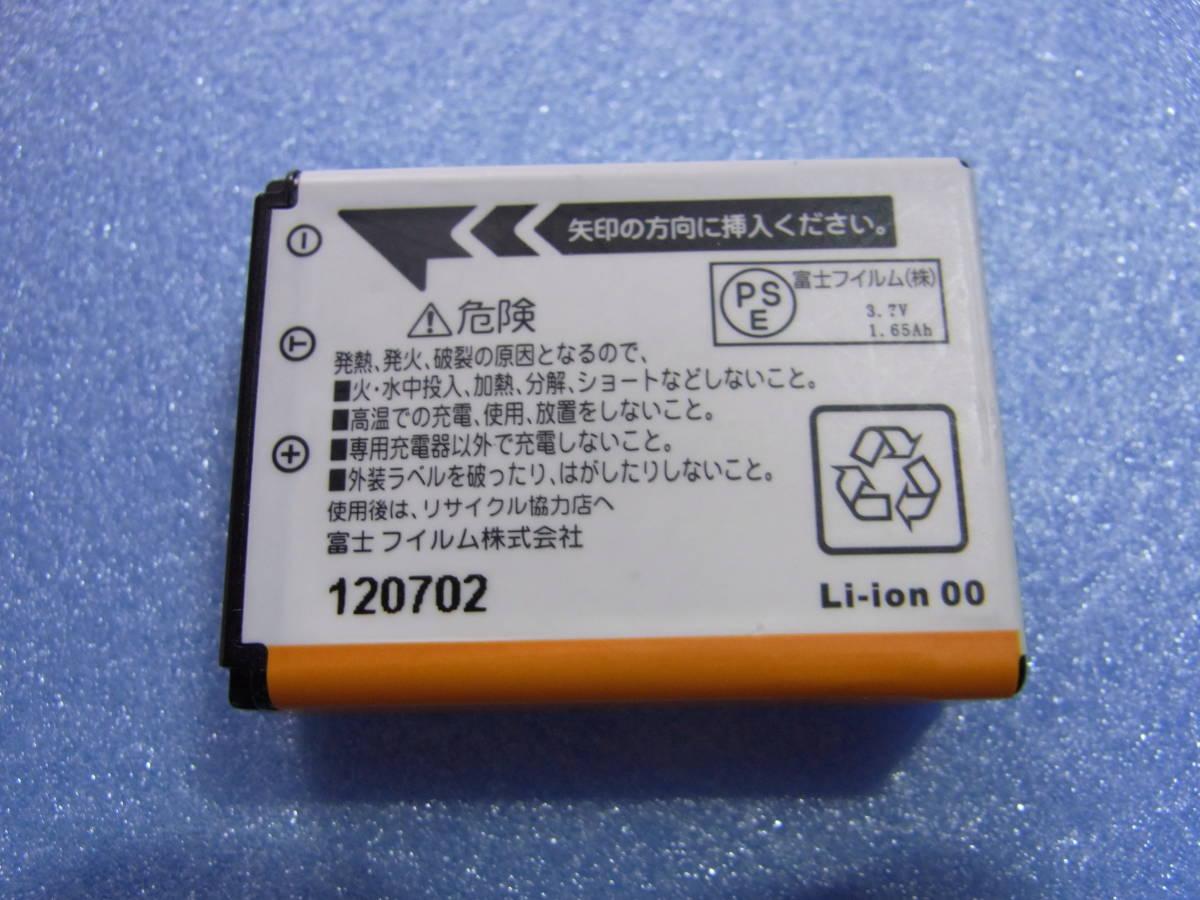 【美品】 【即決】 FUJIFILM 富士フィルム 【純正品】 バッテリー NP-85 動作品 d_画像2