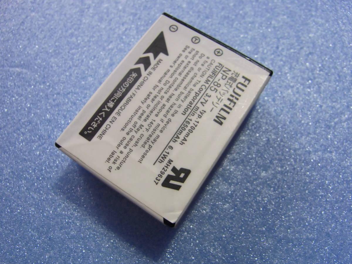 【美品】 【即決】 FUJIFILM 富士フィルム 【純正品】 バッテリー NP-85 動作品 d_画像9