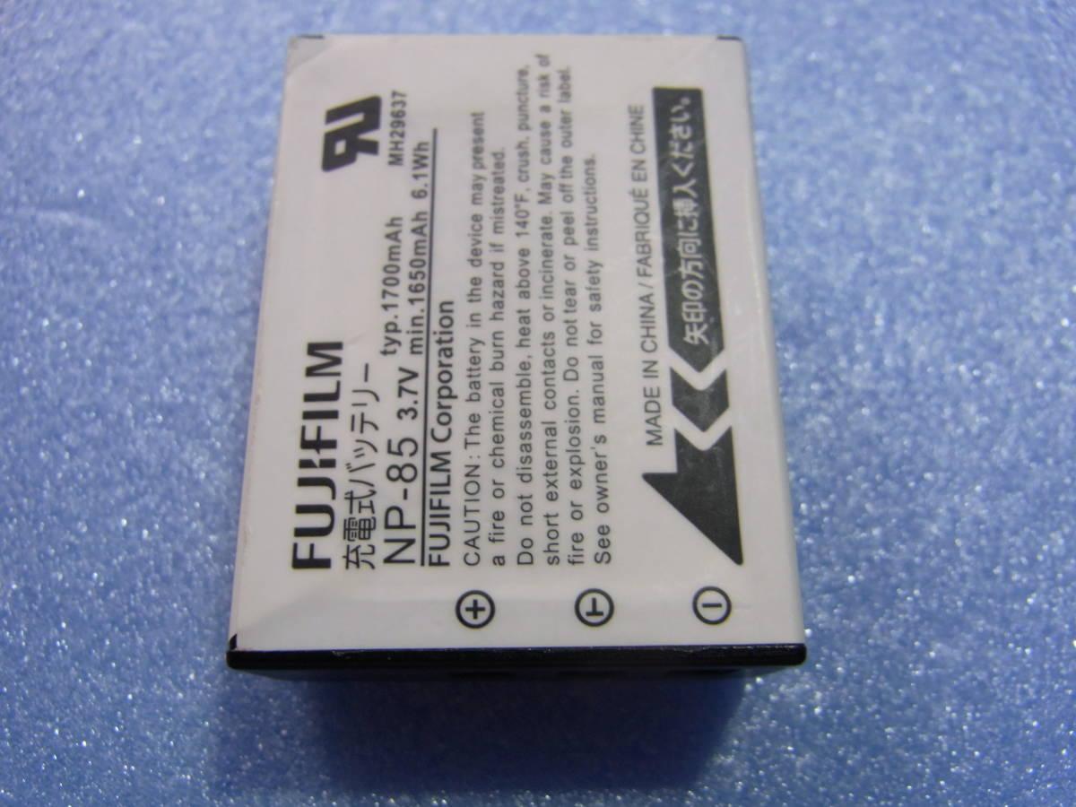 【美品】 【即決】 FUJIFILM 富士フィルム 【純正品】 バッテリー NP-85 動作品 d_画像8