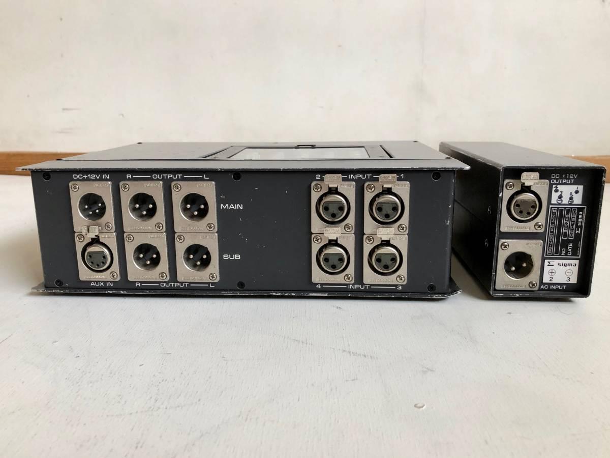 完動品 SIGMA EFP-402L 4CHミキサー コンパクトステレオ & SS-4061 Mk-Ⅲ P.S パワーサプライ セット / 専用ケース 接続コード 付属_画像5