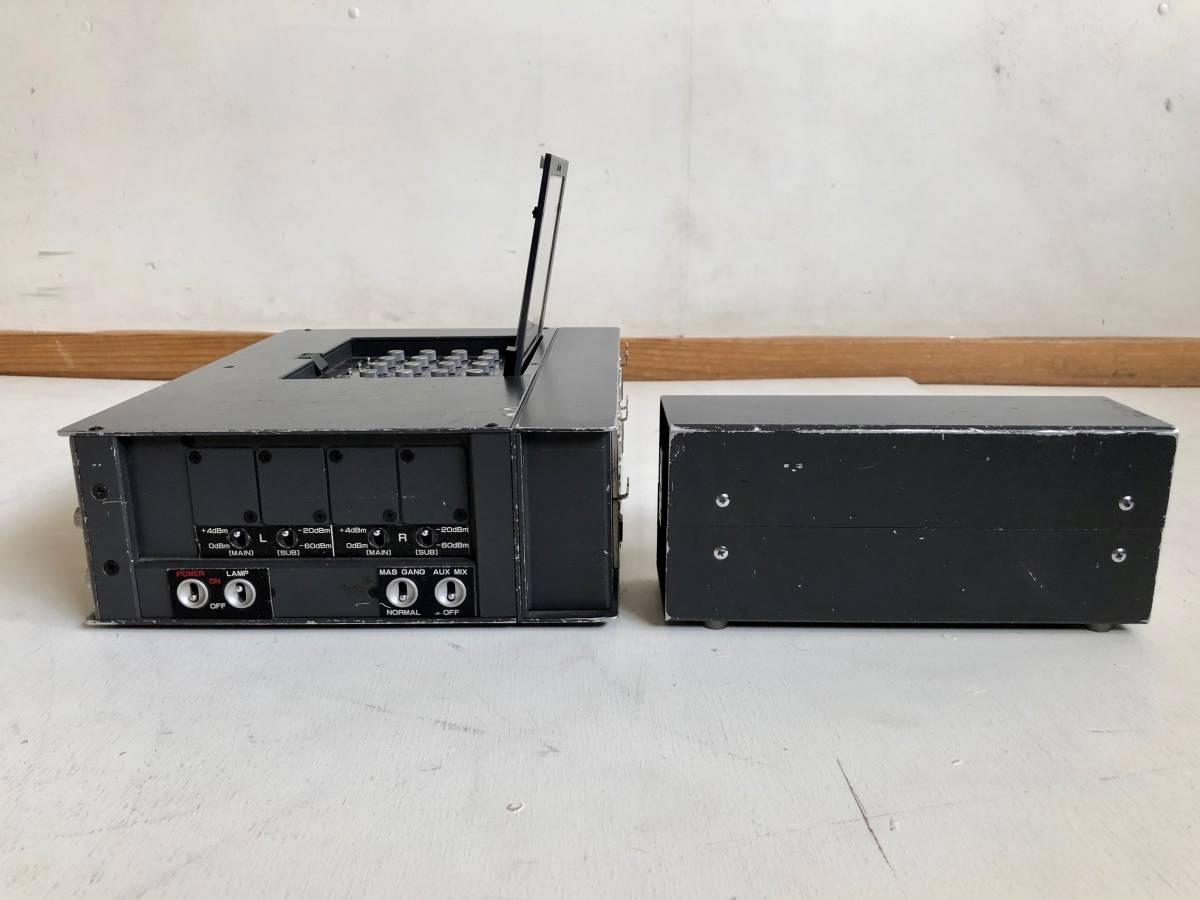 完動品 SIGMA EFP-402L 4CHミキサー コンパクトステレオ & SS-4061 Mk-Ⅲ P.S パワーサプライ セット / 専用ケース 接続コード 付属_画像7